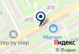 «Antilopa, магазин» на Яндекс карте