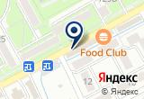 «Led-сити, компания» на Яндекс карте