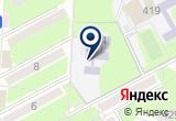 «Интеллект, гимназия с углубленным изучением английского языка» на Яндекс карте