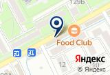 «Хозтоварищ, магазин товаров для дома» на Яндекс карте
