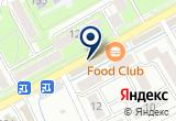 «Доминант, агентство недвижимости» на Яндекс карте