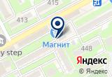 «Магазин канцелярских товаров и игрушек» на Яндекс карте