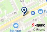 «Косметик-профи, сеть магазинов-салонов» на Яндекс карте