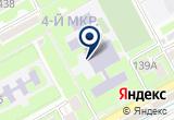 «Средняя общеобразовательная школа №9, г. Ессентуки» на Яндекс карте