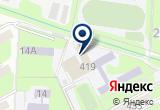 «Средняя общеобразовательная школа № 4, МБОУ» на Яндекс карте
