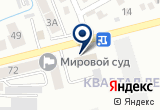 «Центр лабораторного анализа и технических измерений, ФГБУ» на Яндекс карте