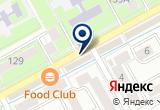 «Обувной рай, магазин» на Яндекс карте