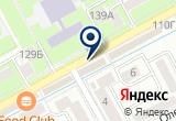 «Другой мир, компьютерный клуб» на Яндекс карте