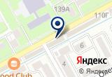 «Эстет бар, студия красоты» на Яндекс карте