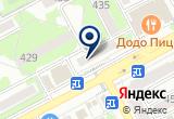 «ИНВИТРО, медицинская компания» на Яндекс карте