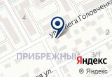 «Кавминлифт, ООО, аварийно-диспетчерская служба» на Яндекс карте