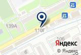 «Кубики, детский клуб» на Яндекс карте
