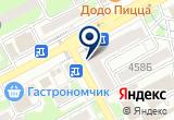 «Флоридея, магазин» на Яндекс карте