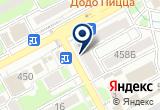 «Аура, оптово-розничная компания» на Яндекс карте