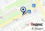 «The best KORNER, кафе быстрого питания» на Яндекс карте