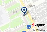 «ЭЛЕКТРОН, оптовый интернет-магазин» на Яндекс карте