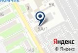 «ЦЕХ, творческое пространство» на Яндекс карте