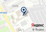 «Южный регион, ООО, издательство» на Яндекс карте