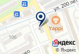 «Энергоснаб, магазин» на Яндекс карте