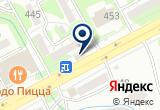 «Азалия, магазин цветов» на Яндекс карте