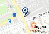 «Магазин антенн, ИП Абрамов А.В.» на Яндекс карте