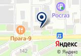 «Амвикс, ООО, оптовая компания» на Яндекс карте