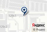 «А.Браун-Кавказ, оптово-розничная компания» на Яндекс карте