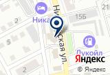«Прибрежный, магазин хозяйственных товаров и отделочных материалов» на Яндекс карте