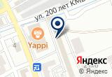 «СОКОЛ, магазин систем безопасности» на Яндекс карте