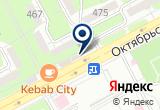 «ЛабМед, ООО, медицинский диагностический центр» на Яндекс карте