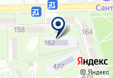 «Ласточка, детский сад №16 общеразвивающего вида» на Яндекс карте