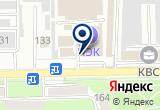 «Радуга, магазин хозтоваров» на Яндекс карте