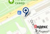 «АРС-ЭлектрА, оптовая компания» на Яндекс карте