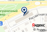 «Карат КМВ, ООО, рекламное агентство» на Яндекс карте