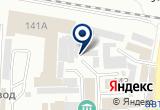 «ИНВА, студия создания сайтов» на Яндекс карте
