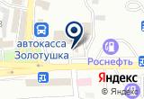 «Церковь святого Иоанна Предтечи» на Яндекс карте