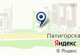 «АгроХимУниверсал, ООО, торгово-производственная фирма» на Яндекс карте