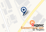 «Декна-Пятигорск» на Яндекс карте