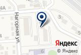 «Таксопарк» на Яндекс карте