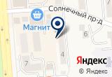 «Круиз» на Яндекс карте