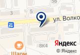 «Живой уголок» на Яндекс карте