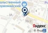 «КМВСИТИ» на Яндекс карте