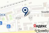 «БЕШТАУГОРСКИЙ МЕХЛЕСХОЗ» на Яндекс карте