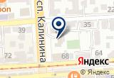 «Пожарная часть №15» на Яндекс карте