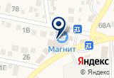 «Магнит» на Яндекс карте