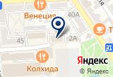 «СЕВКАВДОРСТРОЙ ОАО ПО СТРОИТЕЛЬСТВУ АВТОМОБИЛЬНЫХ ДОРОГ И АЭРОДРОМОВ» на Яндекс карте
