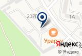 «Гидронедра» на Яндекс карте