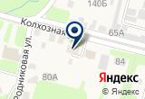 «СЕЛЬСКОХОЗЯЙСТВЕННОЕ ЗАО МАШУК» на Яндекс карте