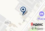 «Металлобаза» на Яндекс карте