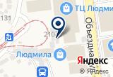 «Валин-Текс» на Яндекс карте